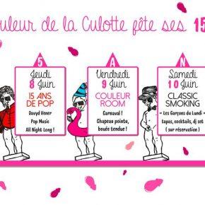 Du 7 au 11 Juin - La Couleur de la Culotte fête ses 15 ans!